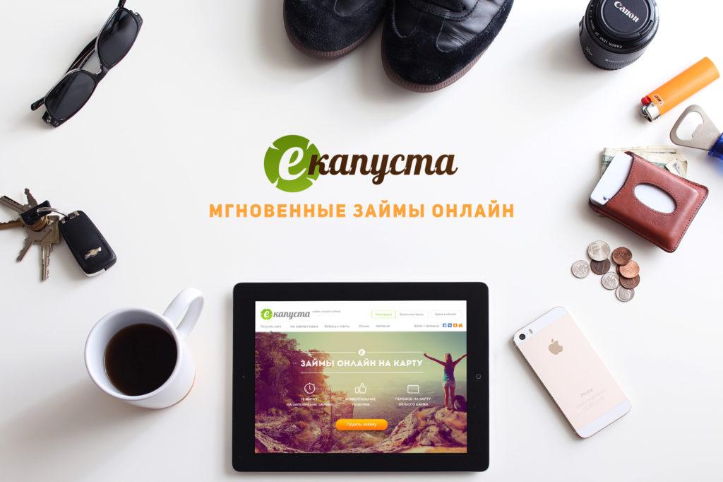zaimi.tv быстрый займ на карту без отказов без процентов