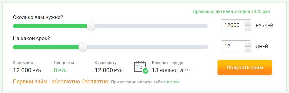 займ с плохой ки vsemikrozaymy.ru