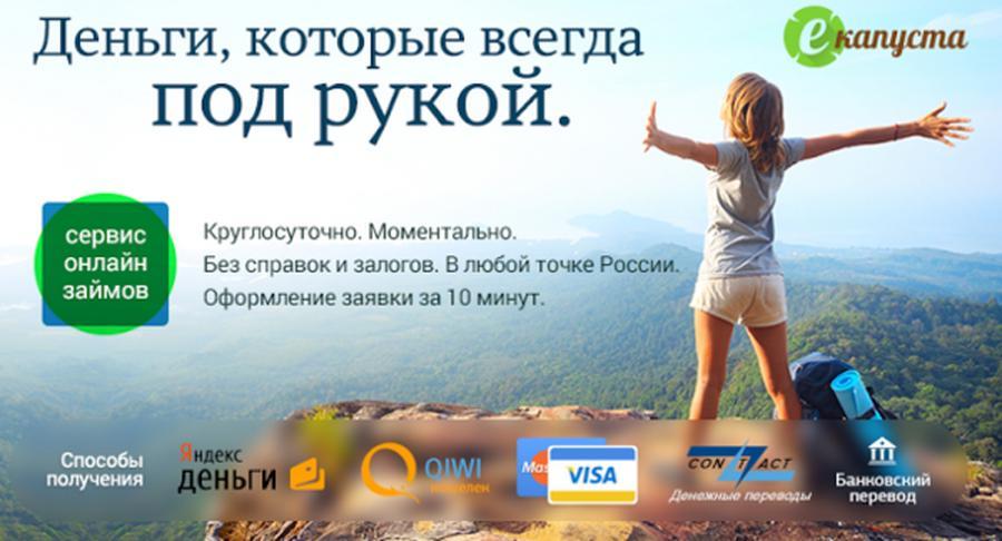 жириновский списать кредиты