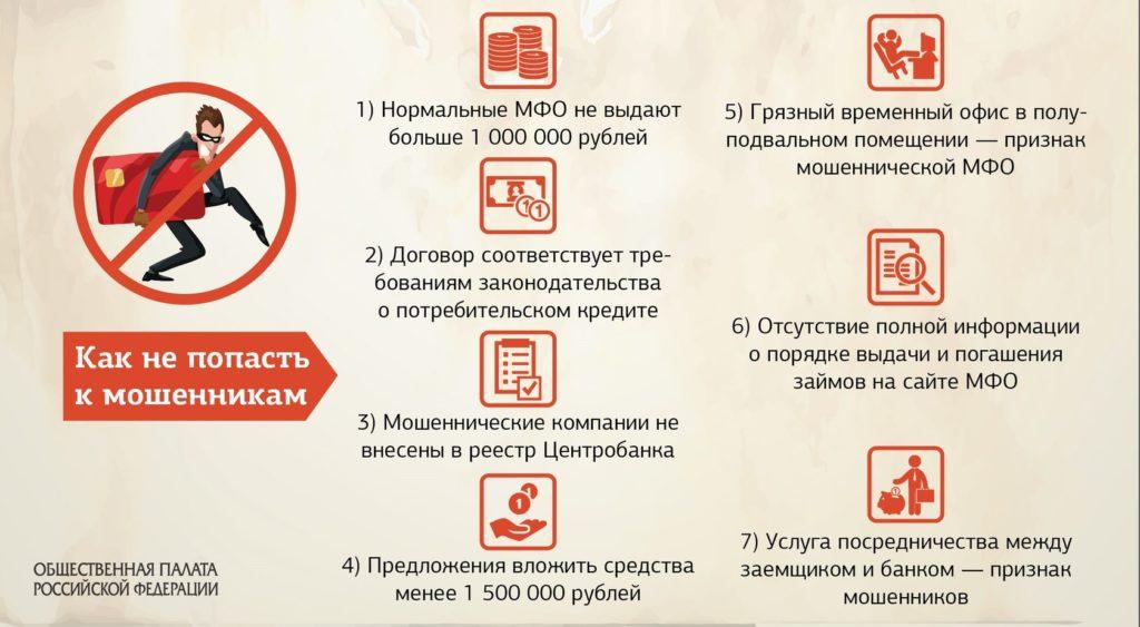 карта москве метро