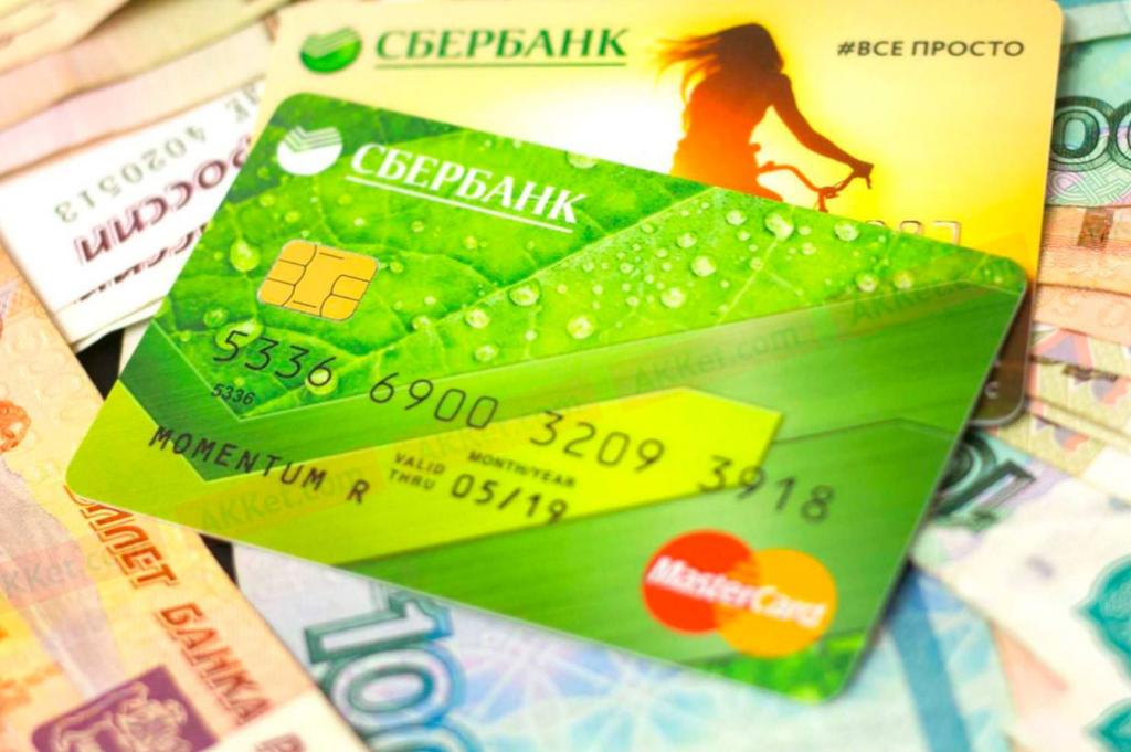 займ на карту сбербанка без посредников срочные онлайн займы от частных лиц