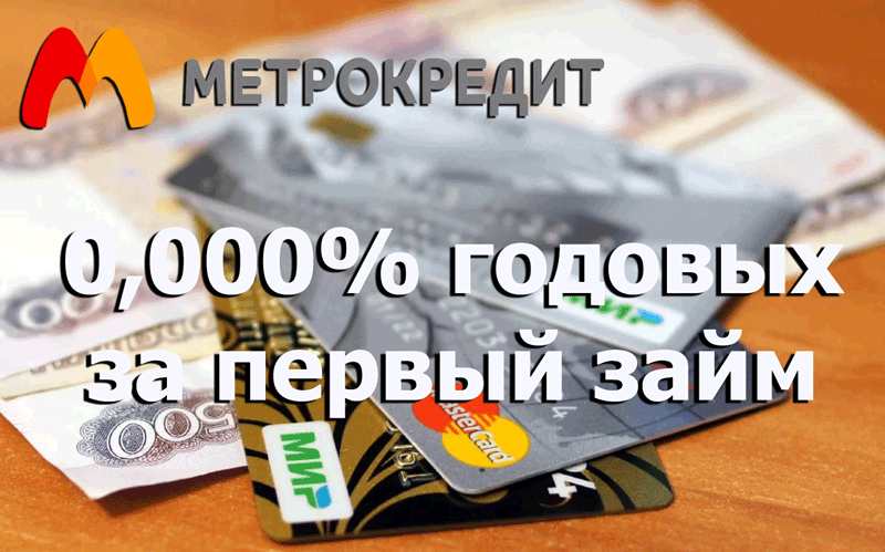 Продажа авто в кредит без банка