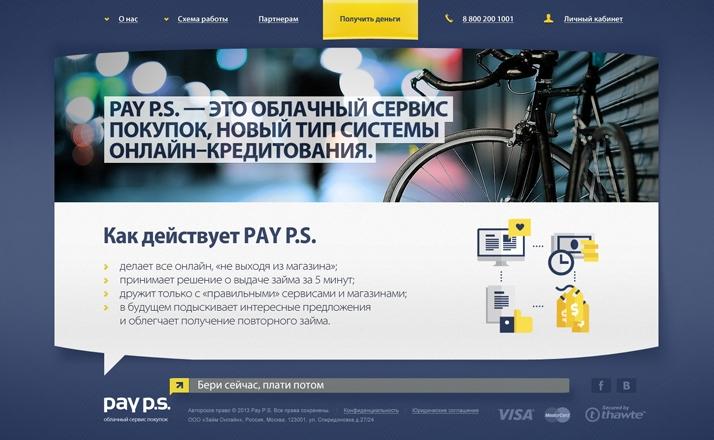 Мтс банк кредит отзывы клиентов по кредитам