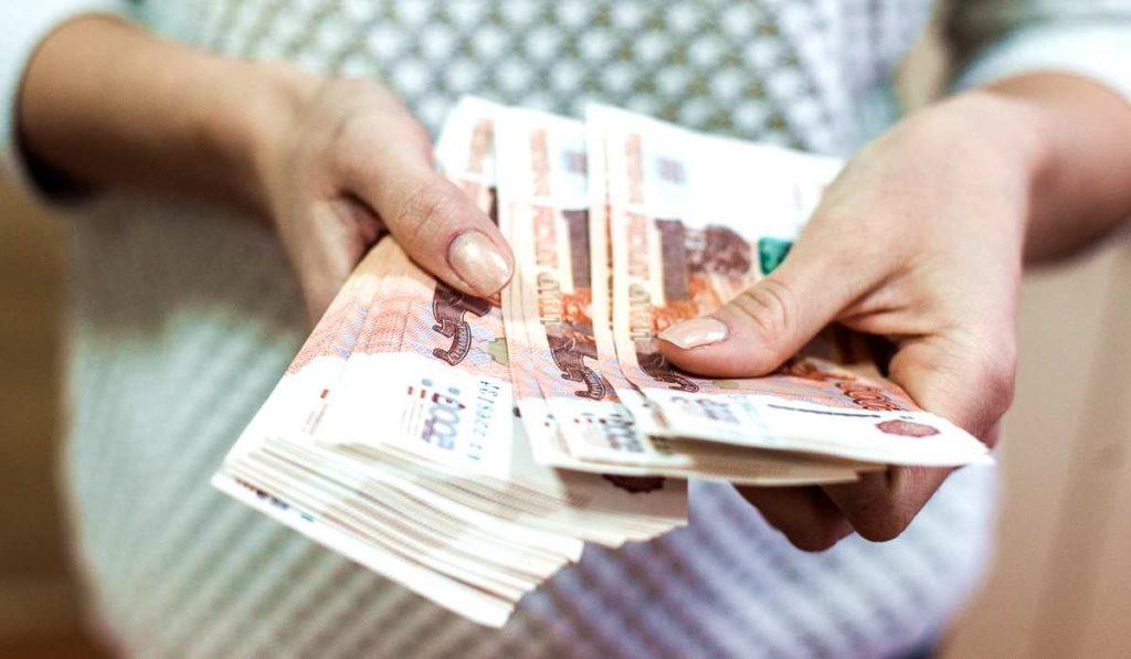Срочно нужны деньги под любые проценты