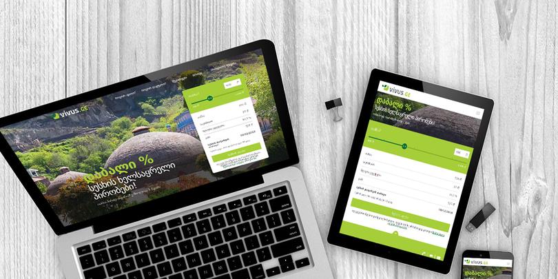 Отп банк официальный сайт онлайн
