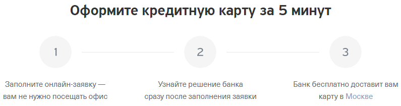 Газпромбанк кредит потребительский калькулятор ставка 8.8